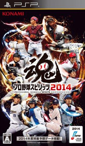 プロ野球スピリッツ2014 - PSP...