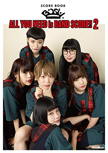 BiSH / ALL YOU NEED is BAND SCORE!! 2 (スコア・ブック)