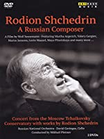 Rodion Schtschedrin - A Russian Composer [DVD] [Import]