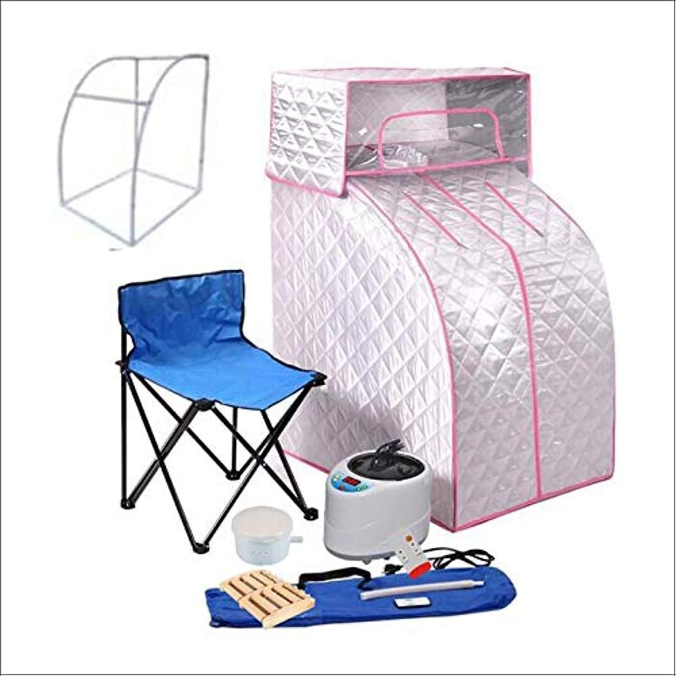 ベッドを作るしょっぱい折るPNBHD ホームスチームサウナボックススチームルーム燻蒸機減量スチームサウナ風呂、サウナヒーター