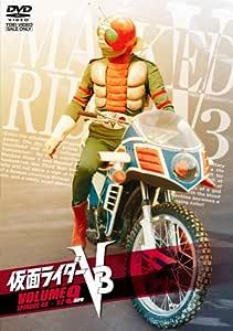 仮面ライダーV3 VOL.9 [DVD]