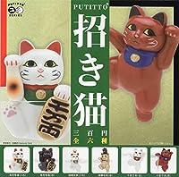 奇譚クラブ PUTITTO 招き猫 (全6種セット)
