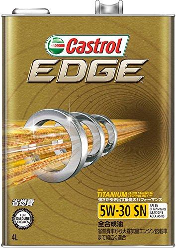 CASTROL(カストロール) エンジンオイル EDGE 5W-30 SN/CF/GF-5 全合成油 4輪ガソリン/ディーゼル車両用 4L [HTRC3]