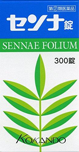 (医薬品画像)センナ錠