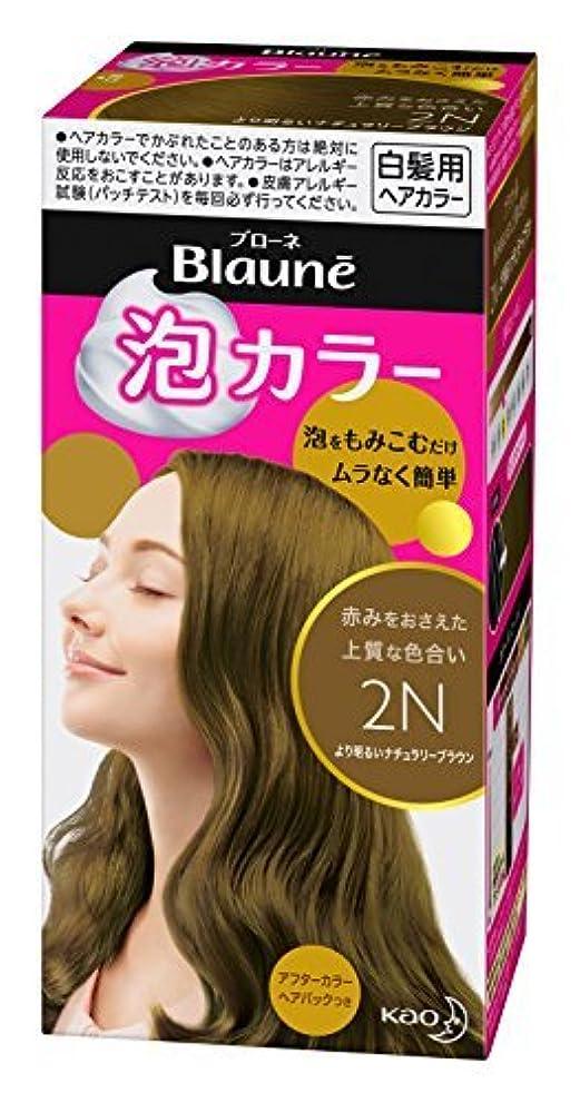証言側フットボールブローネ泡カラー 2N より明るいナチュラリーブラウン 108ml [医薬部外品] Japan