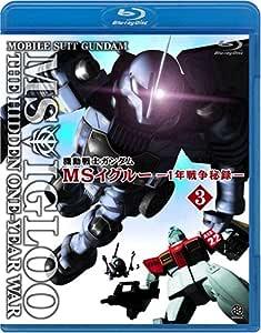 機動戦士ガンダム MSイグルー-1年戦争秘録- 3 軌道上に幻影は疾る [Blu-ray]
