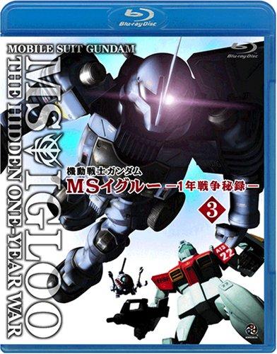 機動戦士ガンダム MSイグルー-1年戦争秘録- 3 軌道上に幻影は疾る [Blu-ray]の詳細を見る