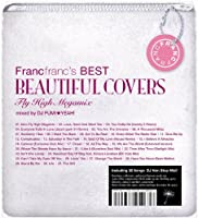 FRANCFRANCS BEST BEAUTIFUL COVERS -FLY HIGH MEGAMIX- by V.A. (2011-09-07)