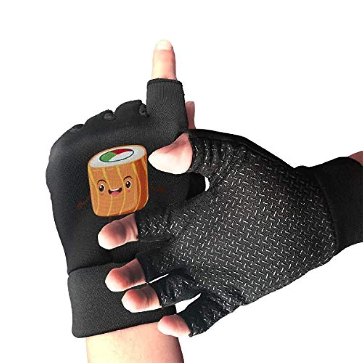 予防接種する類似性実行するCycling Gloves Sushi Cartoon Men's/Women's Mountain Bike Gloves Half Finger Anti-Slip Motorcycle Gloves