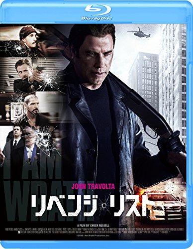 リベンジ・リスト [Blu-ray]