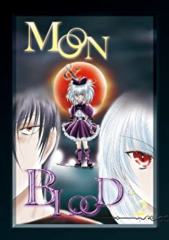 [谷沢直]のMoon and Blood vol.2