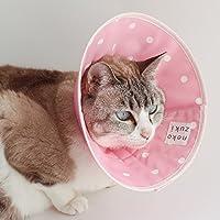 nekozuki エリザベスカラー フェザーカラー ドット ピンク S ソフト 猫