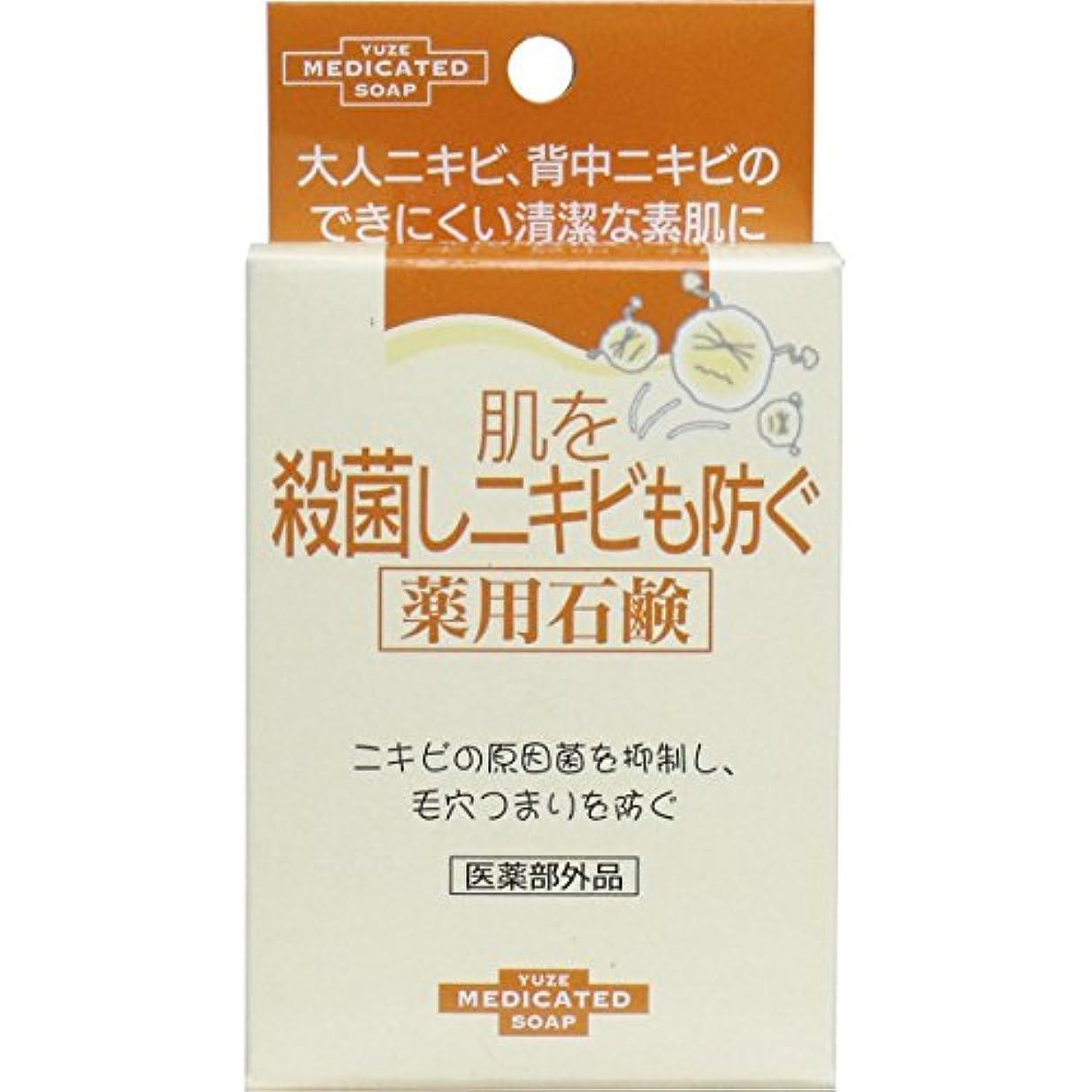 鉛筆方向二ユゼ 肌を殺菌しニキビも防ぐ薬用石鹸 6セット
