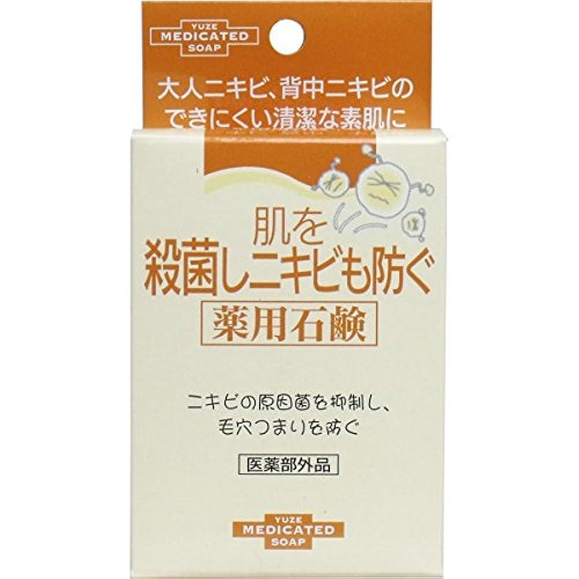 放棄された家具ステッチユゼ 肌を殺菌しニキビも防ぐ薬用石鹸 6セット
