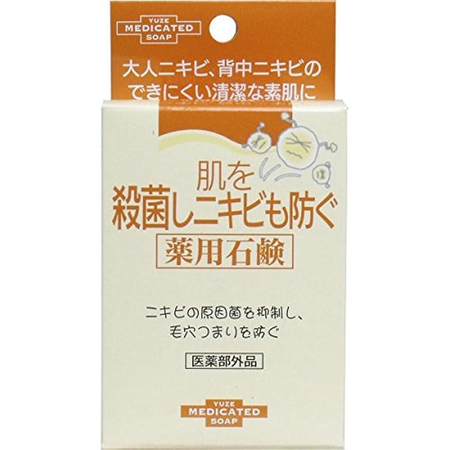 のため花弁パネルユゼ 肌を殺菌しニキビも防ぐ薬用石鹸 6セット