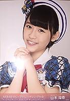 AKB48 グループ トレーディング大会 2016 7月23日 秋葉原 ショップ 限定 生写真 山本瑠香 チーム8 1種コンプ