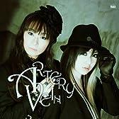 ARTERY VEIN 1stアルバム「ARTERY VEIN」