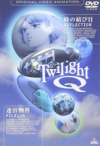 トワイライトQ [DVD]の詳細を見る