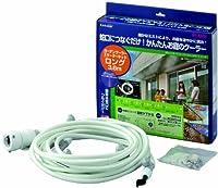 タカギ(takagi) ミストクーラー ガーデンクーラースターターキットロング ミスト GCA12 【安心の2年間保証】