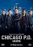 シカゴ P.D. シーズン2 DVD-BOX[DVD]