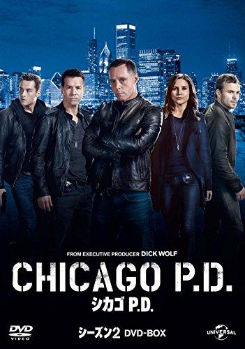 シカゴ P.D. シーズン2 DVD-BOX