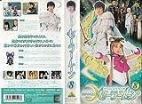 美少女戦士セーラームーン(8) [VHS]