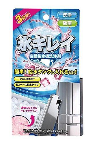 自動製氷機洗浄剤 氷キレイ (2個セット)...