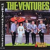 ベンチャーズ ポップス・イン・ジャパン・デラックス 12CD-1263N