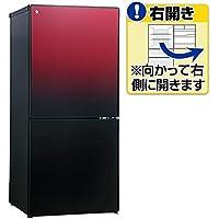 ユーイング 110L 2ドア冷蔵庫(ざくろレッド)【右開き】UING UR-FG110J-R