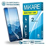 Huawei Mate 10 pro 用 フィルム MiiKARE「貼り直しができる 気泡0」 99%高透過率 エッジ部が浮かないように設計されている フレックスタイプ 強い粘着力 つるつる 耐久性【2枚付き】 (Huawei Mate 10 pro, クリア)