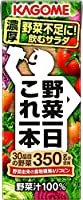 野菜一日これ一本/一杯(742)新品: ¥ 2,825¥ 1,77359点の新品/中古品を見る:¥ 1,665より