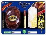 日本ハム プレミアムハンバーグ豊潤 デミグラスソース 5パック入り×3