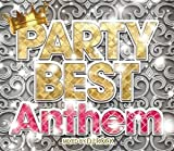 DJ ROCK / PARTY BEST ANTHEM