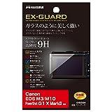 HAKUBA デジタルカメラ液晶保護フィルム EX-GUARD Canon EOS M3/M10/PowerShot G1X MarkII専用 EXGF-CEM3