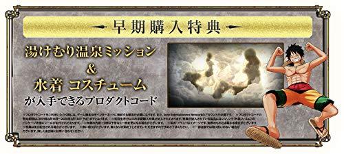 『【PS4】ONE PIECE WORLD SEEKER 【Amazon.co.jp限定】ゲーム内アイテム「スパイチョーカー:極」が先行で入手できるプロダクトコード』の1枚目の画像