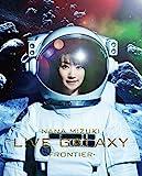 NANA MIZUKI LIVE GALAXY -FRONTIER- [Blu-ray]/