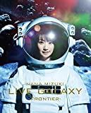 NANA MIZUKI LIVE GALAXY -FRONTIER-[Blu-ray]