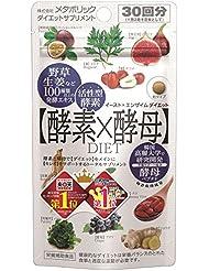 日亚: Metabolic 综合果蔬酵素×酵母 60粒 促进新陈代谢 ¥56