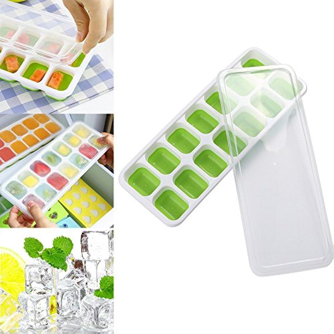 旋回びっくりしたかすかなYu2d カバー付きアイスキューブトレイセット 14個のアイスキューブ型 柔軟なゴムプラスチック (a、b、c) 標準 グリーン Yu2d 0023