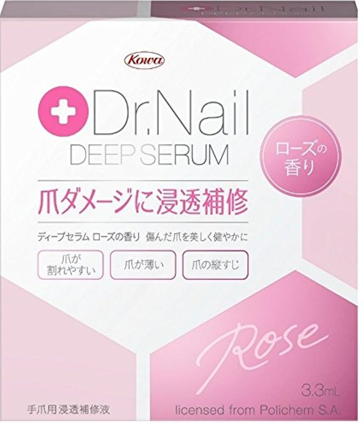 病な熱心しっとり興和(コーワ) Dr.Nail DEEP SERUM ドクターネイル ディープセラム 3.3ml ローズの香り