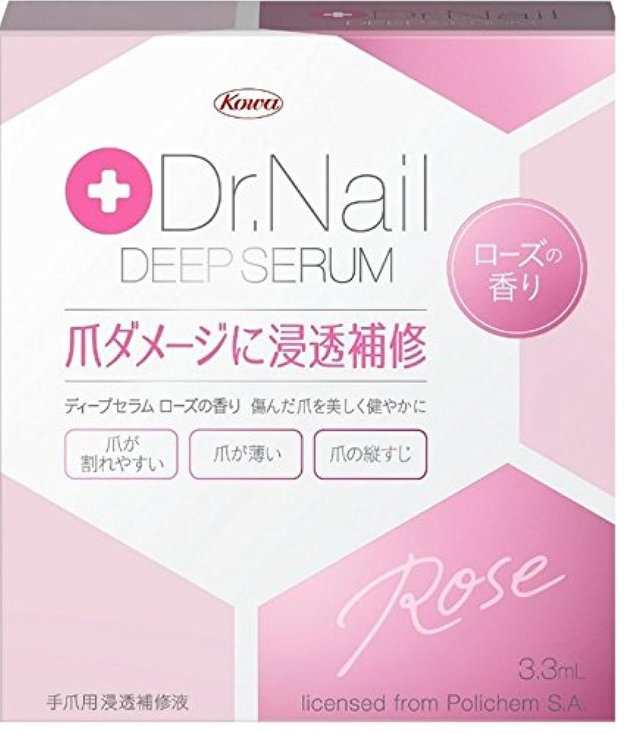 多年生十二扇動する興和(コーワ) Dr.Nail DEEP SERUM ドクターネイル ディープセラム 3.3ml ローズの香り