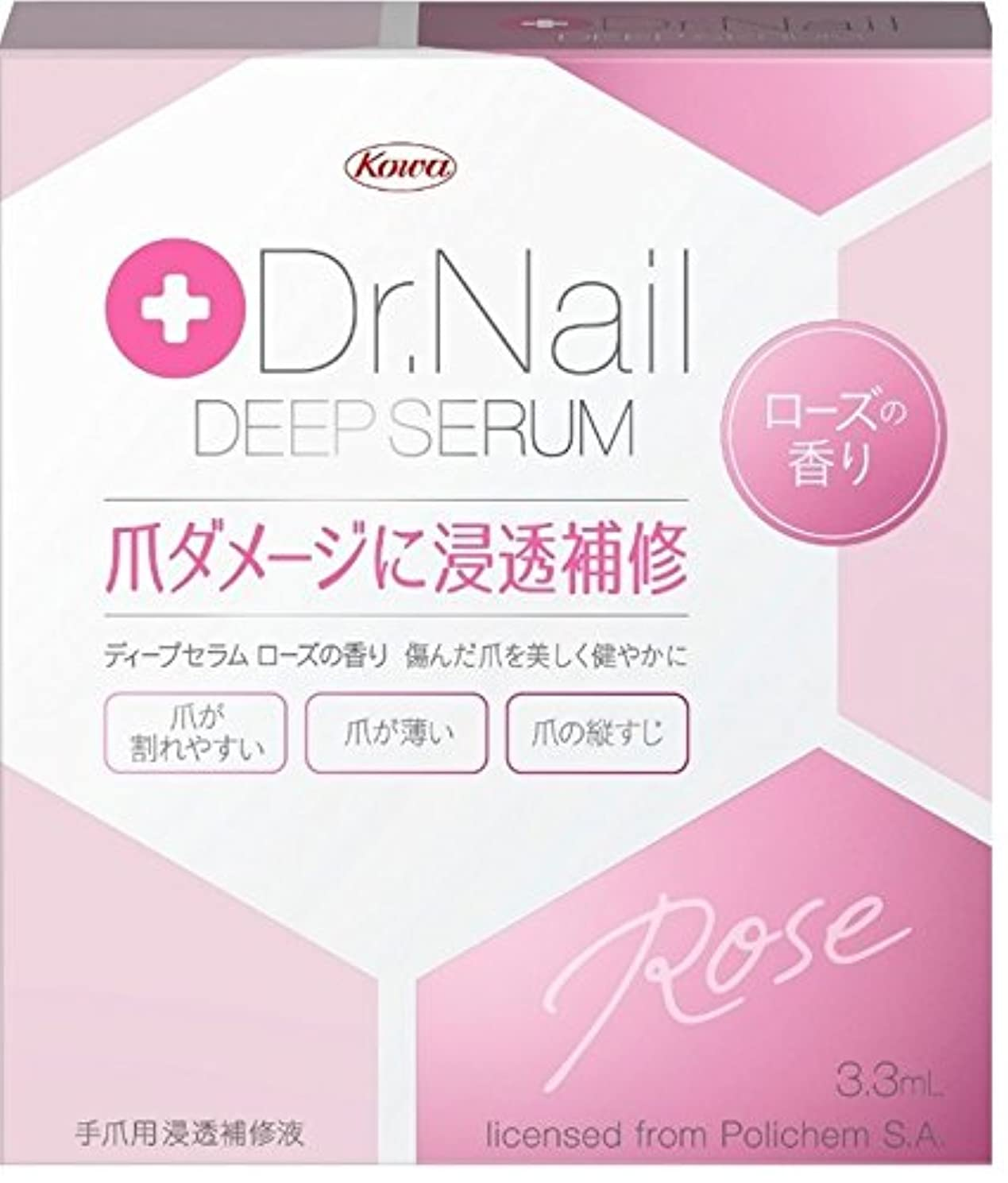 男やもめリンスベル興和(コーワ) Dr.Nail DEEP SERUM ドクターネイル ディープセラム 3.3ml ローズの香り