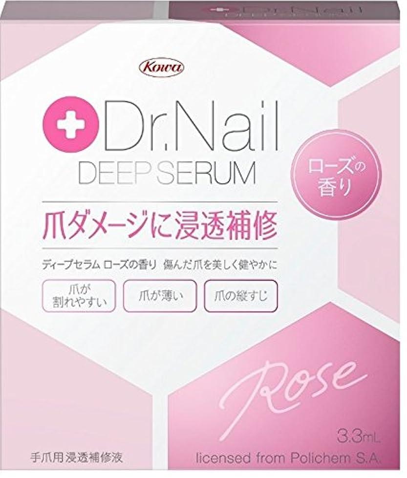 すみません含めるインポート興和(コーワ) Dr.Nail DEEP SERUM ドクターネイル ディープセラム 3.3ml ローズの香り