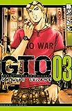 GTO SHONAN 14DAYS(3) (週刊少年マガジンコミックス)