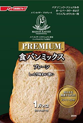 パナソニック プレミアム食パンミックス プレーン 1斤分×3 SD-PMP10
