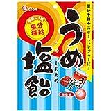 ライオン菓子 うめ塩飴85g×4袋