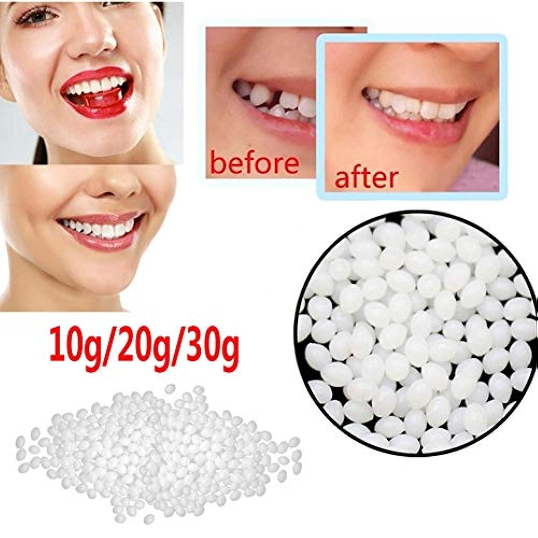 アソシエイト基本的な熱10g / 20g / 30g偽の歯、一時的な歯の修復キットの歯とギャップFalseTeeth固体接着剤義歯接着剤,30g