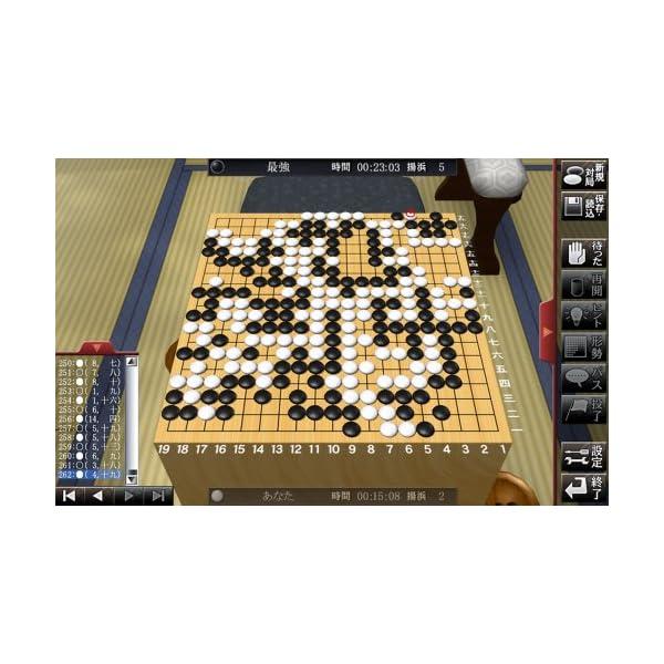 100万人のためのお得セット 3D囲碁・将棋・麻雀の紹介画像2