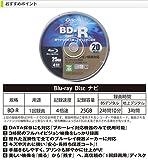 山善(YAMAZEN) キュリオム フルハイビジョン録画対応 BD-R (1回録画用) 20枚スピンドル 4倍速 25GB BD-R20SP