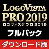 LogoVista PRO 2019フルパック|ダウンロード版
